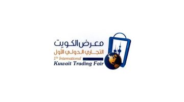 International Kuwait Trading Fair