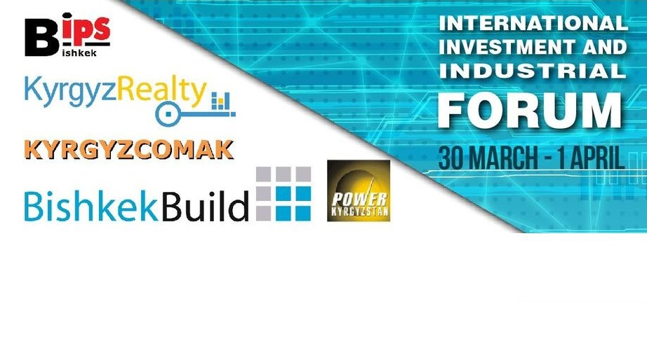 International Investment and Industrial Forum