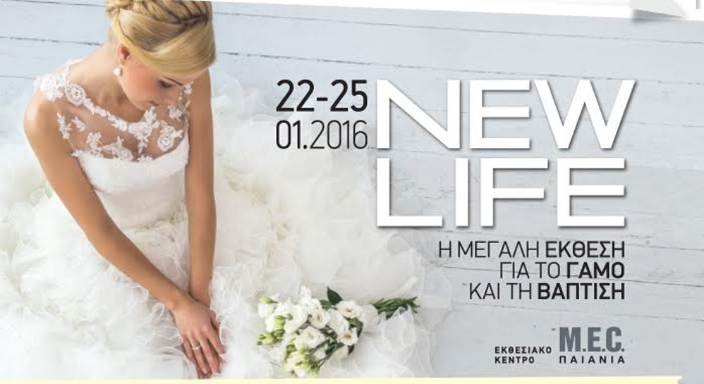 NEW LIFE - EXPOWEDDING