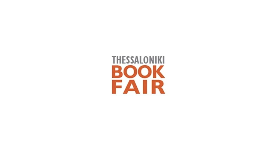 THESSALONIKI INTERNATIONAL BOOK FAIR
