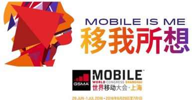 Mobile-World-Congress-Shanghai-2016