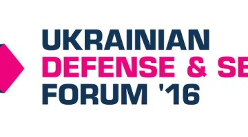 Ukrainian Defense Security Forum 16