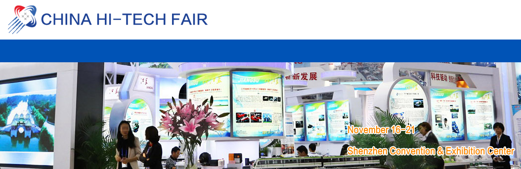 China Hi TECH FAIR