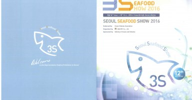 Seoul Seafood Show 2016 Catalogue 1