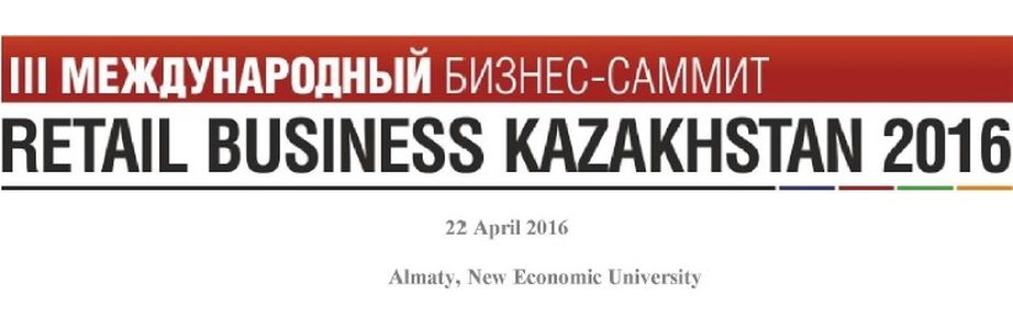 Retail Business Kazakhstan 2016