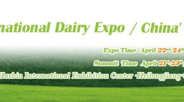 International Dairy Expo Summit 2016