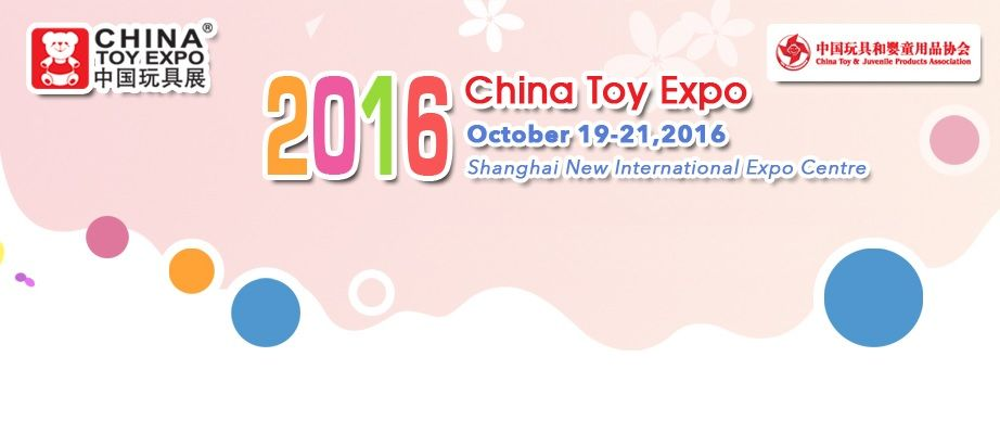 China Toy expo 2016