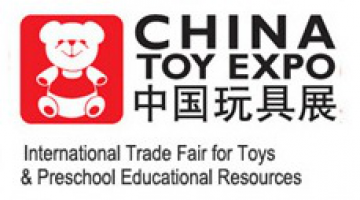 China Toy Expo2016