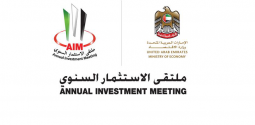 Annual Investment Meeting 2017