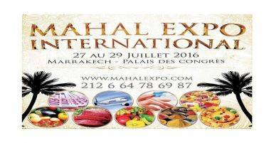 MAHAL EXPO INTERNATIONAL2016d