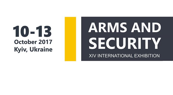 ArmsSecurity 2017