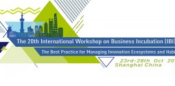 International Workshop on Business Incubation 2017
