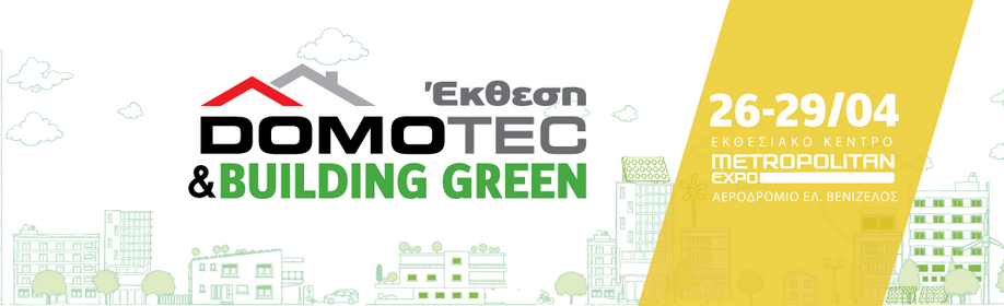 domotec building green 2018