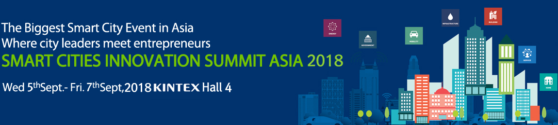 smart city korea 2018