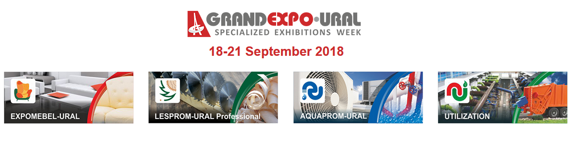 grand expo ural 2018