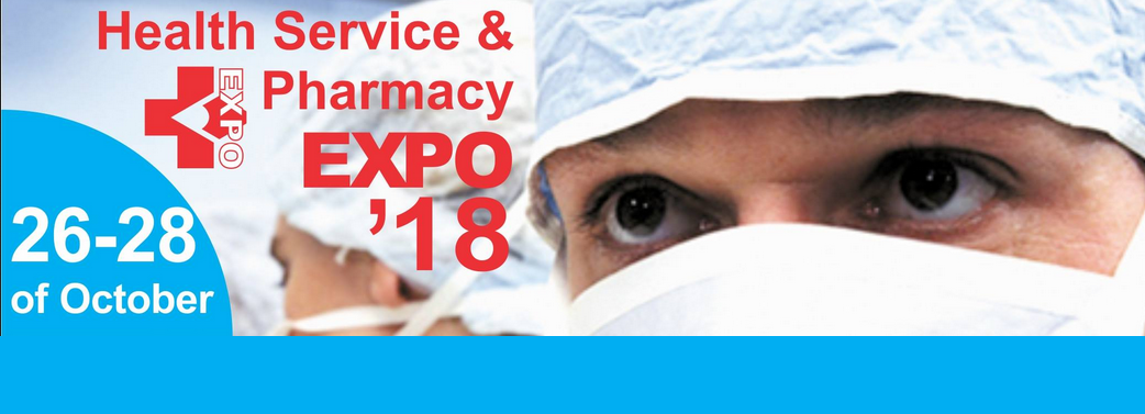 health service pharmacy expo 2018