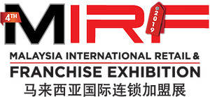 Malaysia International Retail & Franchise Exhibition 2019
