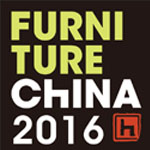 China International Furniture Expo 2016l