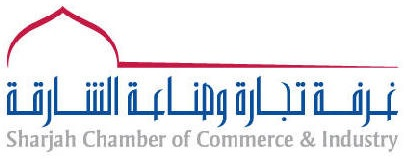The Sharjah Chamber of Commerce Industry logo