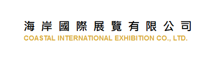 Coastal International Exhibition Co. Ltd