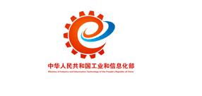 Ministry of Industry and Information Technology