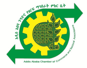 The Addis Ababa Chamber of Commerce and Sectoral Association AACCSA logo